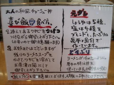 小太喜屋・H26・7 メニュー3