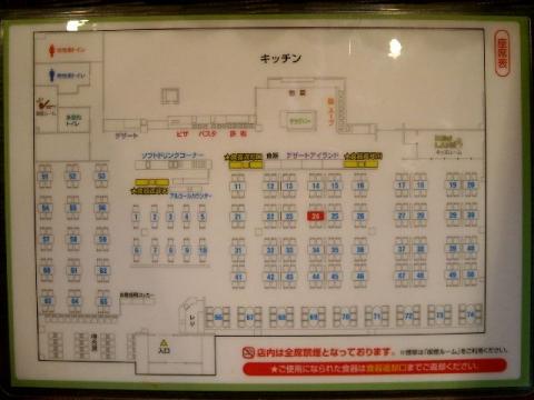 神戸クックワールド燕三条店・H27・1 座席カード