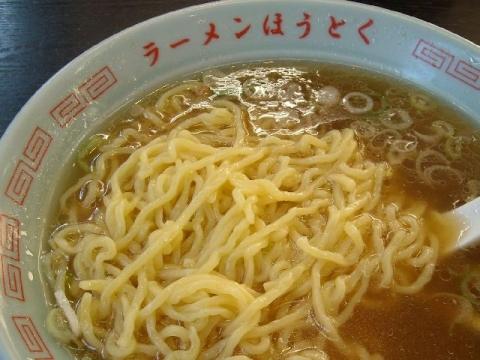 ほうとく春日山本店・H26・9 醤油ラーメン 麺