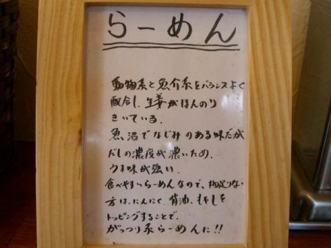 極・H26・5 メニュー3