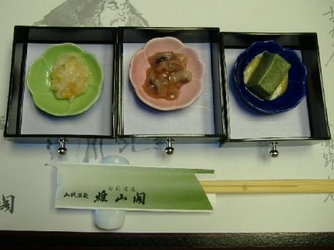 雄山閣・H26・6 夕食2
