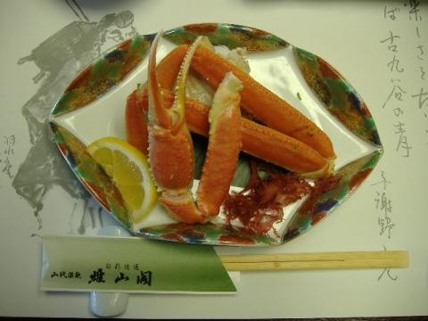 雄山閣・H26・6 夕食3