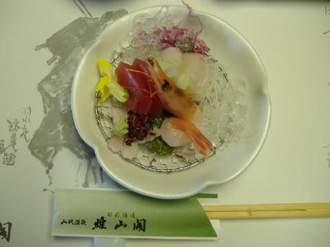 雄山閣・H26・6 夕食4