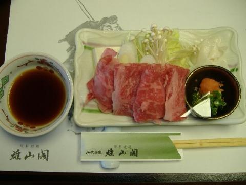 雄山閣・H26・6 夕食5
