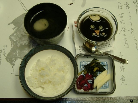雄山閣・H26・6 夕食9