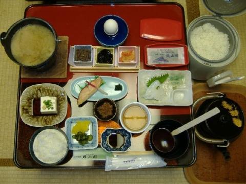 雄山閣・H26・6 朝食