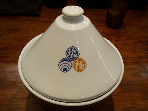 五代目けいすけ・H26・6 塩らーめん 白湯1