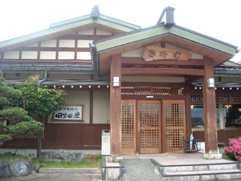 田畑屋・H26・6 店