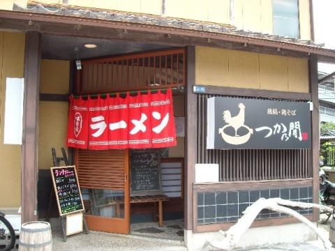 つか乃間・H26・7 店