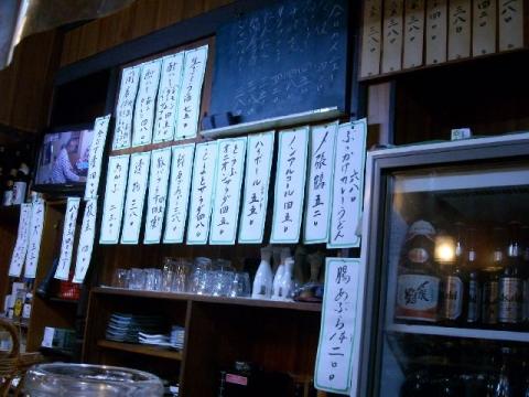 もつ焼道場・H26・8 メニュー4