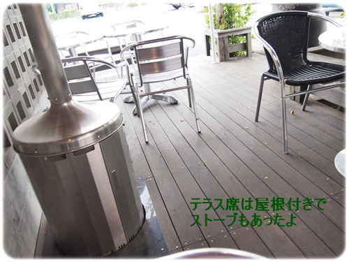一凛珈琲のテラス席