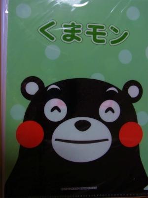 syukusyo-RIMG1129.jpg