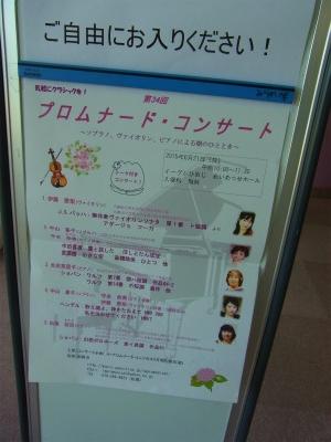 syukusyo-RIMG1188.jpg