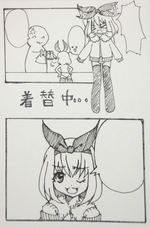 ちゆき599