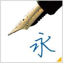 f:id:chokokorone1911:20140618213734j:plain