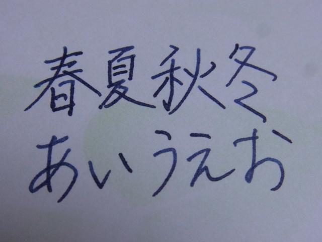 f:id:chokokorone1911:20140618215500j:plain