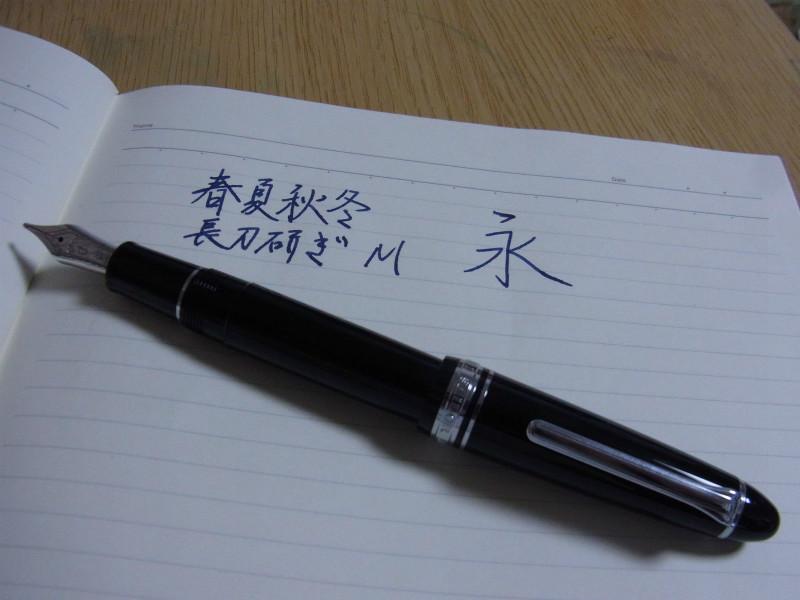f:id:chokokorone1911:20140606231854j:plain