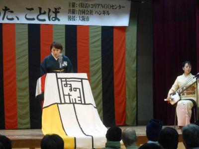 春野恵子、交わりの学校