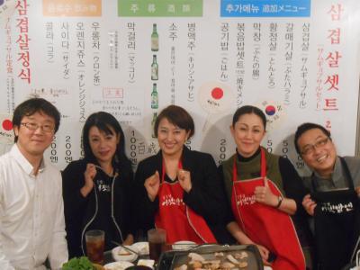 金光敏、安聖民、春野恵子、交わりの学校