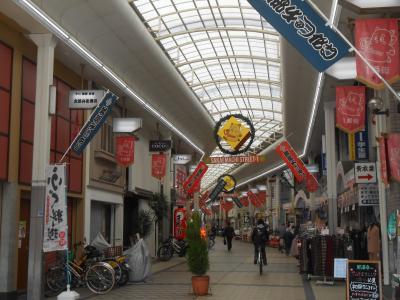 池田商店街入り口