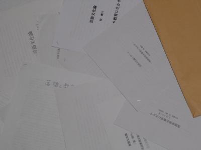 青山学生レポート写真縮小