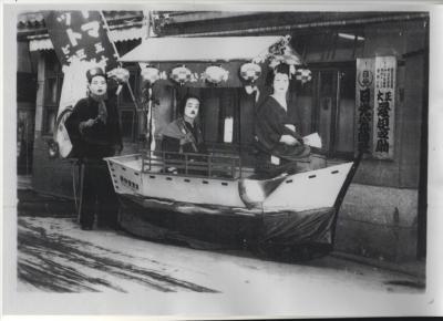 屋形船400
