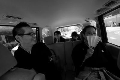 福團治師と車中