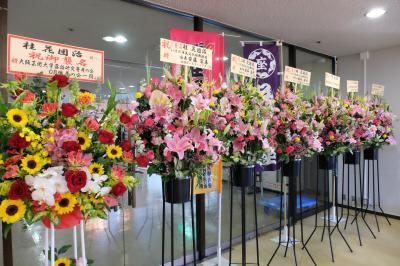 ブログ:皆様からいただいた花