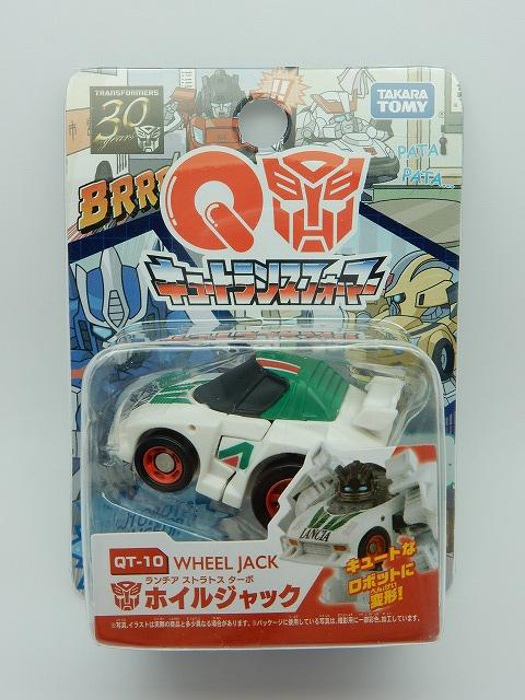 Q-Transformer-stratos1.jpg
