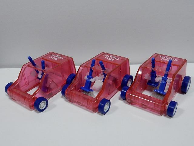 blue-tire1.jpg