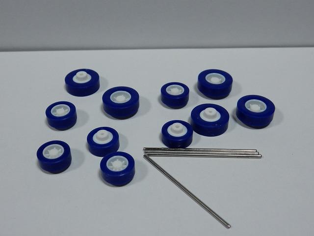 blue-tire3.jpg