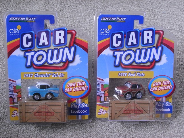 car-town1.jpg