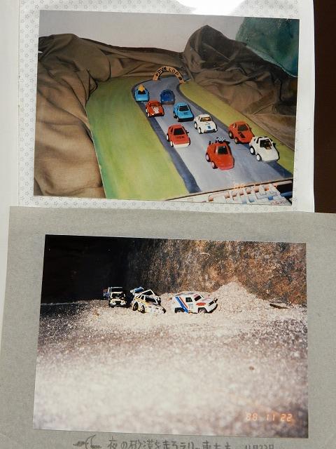 diorama-kodomojidai1.jpg