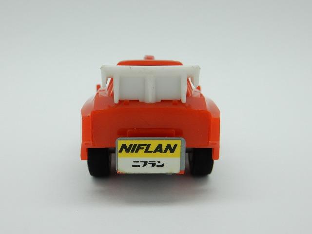 niflan-stratos11.jpg