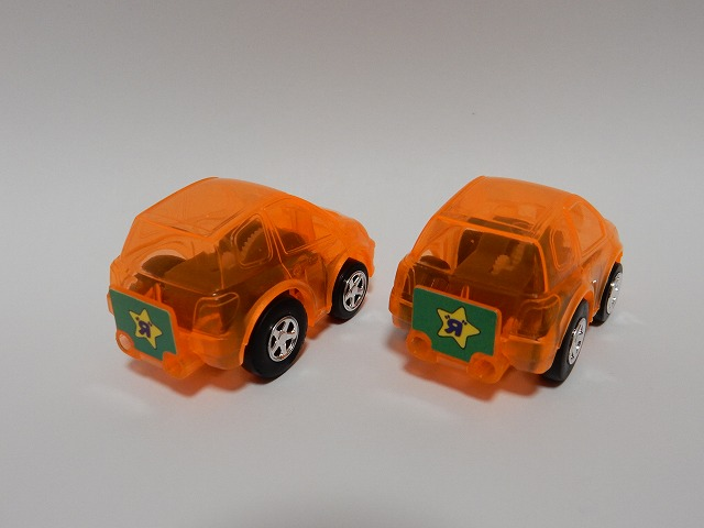 orange-clear-vitz2.jpg