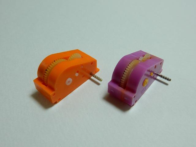 orange-violet-motor2.jpg