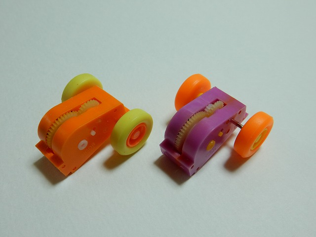 orange-violet-motor5.jpg