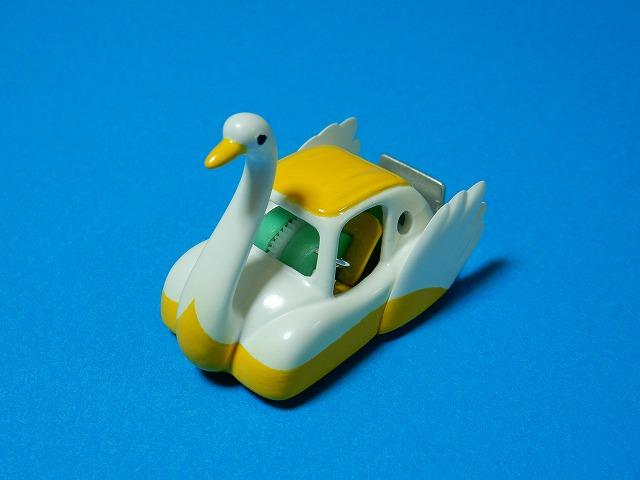 swan-boat-39.jpg