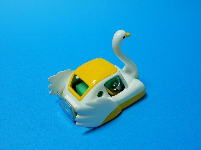 swan-boat2.jpg