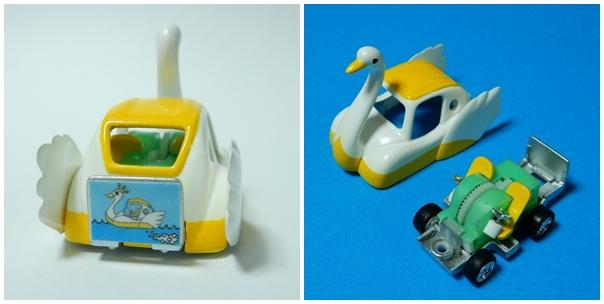 swan-boat3.jpg