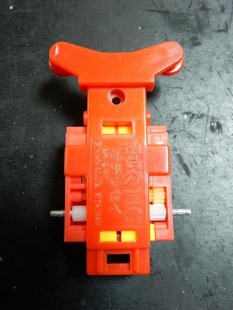 twin-motor26-4.jpg
