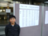 P1080953.jpg