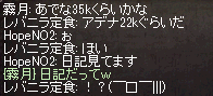 20150524_921.png