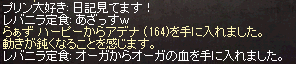 20150524_931.png