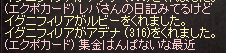 20150524_950.png