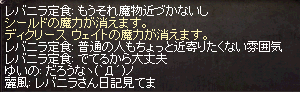 20150524_971.png