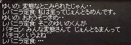 20150524_972.png