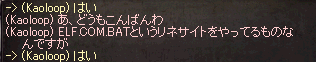 20150524_981.png