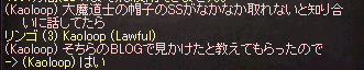 20150524_982.png