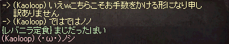 20150524_983.png